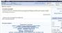 sigaa:portal_do_tutor:portal_do_tutor.png